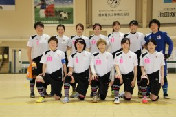 北海道女子フットサルリーグ1部 第3節、第4節 結果