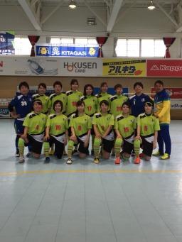 北海道女子フットサルリーグ1部 セカンドステージ第1節