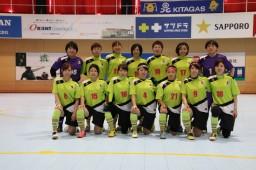 北海道女子フットサルリーグセカンドステージ第4節の結果